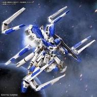 (無限領域) 9月預約 免訂金 萬代 組裝模型 RG 1/144 RX-93 ν2 Hi-Nu 鋼彈 海牛 0424