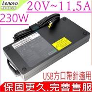 LENOVO 230W 充電器(原廠薄型)-20V 11.5A,R7000,Y9000K,Y7000,Y7000P,Y7000SE,ADL230SDC3A,ADL230NLC3A,SA10R16890