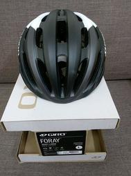 【Bike Soul】美國品牌 Giro Foray 安全帽-黑/白 尺寸:L/M(公司貨)