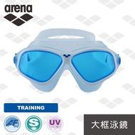 【arena】訓練款 泳鏡 大框高清 男女通用 舒適 防霧 防水 貼合 經久耐用(AGQ8400)