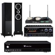 【金嗓】GoldenVoice CPX-900 A5+BB-1 BT+ACT-880+W-260(4TB智慧點歌機+擴大機+無線麥克風+喇叭)