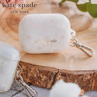 【KATE SPADE】AirPods Pro 保護殼/套(蜀葵)