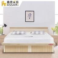 【ASSARI】房間組二件 床箱+側掀床架(單人3尺)