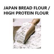 JAPAN BREAD FLOUR / HIGH PROTEIN FLOUR 1KG