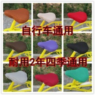 Mountain Bike Seat Covers Mount Seat Covers Mountain Bike Seat Cover