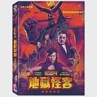 地獄怪客-血后的崛起 DVD
