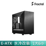 【Fractal Design】Define 7 TG 全黑化 鋼化玻璃透側電腦機殼(瑞典精品/GPU-31cm/CPU-18cm)