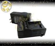 『e電匠倉』DMW-BLE9 BLG10 充電器 GF3X GF5 GF6 GX7 LX10