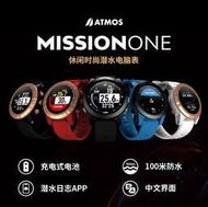 新款◆現貨熱賣Atmos MISSION ONE潛水電腦表中文充電OW考證水肺自由潛水震動