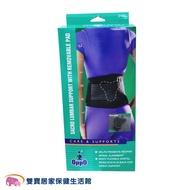 OPPO 集中支撐T型墊片護腰帶 2167 護腰 8條支撐片 腰部支撐 醫療護具