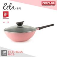 韓國NEOFLAM Eela系列 30cm陶瓷不沾炒鍋+玻璃鍋蓋(EK-EL-W30G)