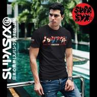 ◇✽❍SUPASYX スパシク Premium Designer UNISEX, COUPLE, MEN T-Shirt Collection - KNCKOUT Katagana Samurai
