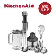 【KitchenAid】5段速 手持調理/攪拌/料理棒 專業版(太空銀)