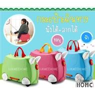 โปรโมชั่น กระเป๋าเดินทางเด็ก กระเป๋าเดินทาง รถขาไถ กระเป๋าเก็บของเล่น ลดกระหน่ำ กระเป๋า เดินทาง ของ เด็ก กระเป๋า เดินทาง เด็ก นั่ง ได้ กระเป๋า เดินทาง สำหรับ เด็ก