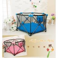 批發價,DIDI、日本原裝 💢 三秒收納+推不倒 💢嬰兒遊戲圍欄 學步圍欄 欄柵 遊戲床 球池