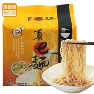 真e麵-乳香麻醬風味拌麵 120g(1袋4包入)