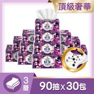 舒潔 頂級三層迪士尼舒適竹炭萃取抽取衛生紙(90抽x30包/串)/箱