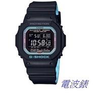 CASIO卡西歐G-SHOCK 絕對強悍太陽能六局電波錶款GW-M5610PC-1 GW-M5610BC
