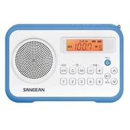 SANGEAN 山進 二波段 數位式時鐘收音機 調頻 / 調幅收音機 PR-D30