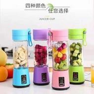 榨汁機 果汁杯電動果汁機 USB充電式隨身玻璃杯(6片刀頭)【F8412-1】
