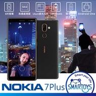 【福利品】NOKIA 7 Plus 6吋智慧型手機 (4GB / 64GB)