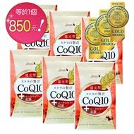 【時樂漢方官方】6袋180粒stella豪華COQ10/輔酶COQ10
