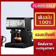 [COF] DONLIM /  DL-KF6001 เครื่องชงกาแฟ เครื่องชงกาแฟเอสเพรสโซ เครื่องทำกาแฟขนาดเล็ก เครื่องทำกาแฟกึ่งอัตโนมติ COFFEE MAKER อุปกรณ์เครื่องชงกาแฟ เครื่องบดกาแฟ มือถือ แบบพกพา เครื่องชงกาแฟ เครื่องบดเมล็ดกาแฟ ที่บดกาแฟ ที่บดเมล็ดกาแฟ ที่บดกาแฟมือหมุน