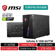 msi 微星 Infinite S 10SI 047TW 電競桌機 i7/8G/256+1TB/GTX1660Super