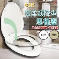 【金德恩】通用型加長48cm靜音緩降式馬桶蓋/台灣製造專利款(TOTO/HCG/緩降/馬桶蓋)