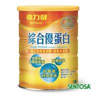 三多系列 偉力健綜合優蛋白 500克(超取一單最多6罐) 典安大藥局
