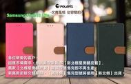 新北極星 三星 Samsung Note 10 Lite  磁扣側掀翻蓋皮套