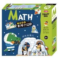 【小康軒】SMART BOX數學力遊戲盒-阿布去旅行(盒入)