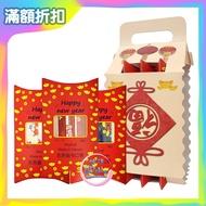 Finetech 釩泰 醫用口罩 精裝版 (30片/組) 醫療口罩 送禮禮盒 禮盒 MD雙鋼印 【生活ODOKE】