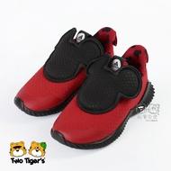 ADIDAS FortaRun X Mickey AC I 迪士尼 米奇 魔鬼氈 小童鞋 NO.R4434