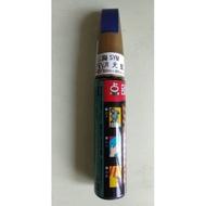 三陽   SYM 消光藍   補漆筆