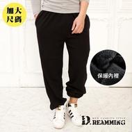 【Dreamming】大尺碼加絨加厚刷毛鬆緊束口運動休閒棉褲(共二色)