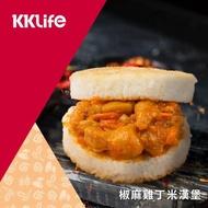 【KKLife-紅龍】川味椒麻雞丁米漢堡(170g/顆; 3顆/袋)