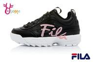 FILA DISRUPTOR 2 SCRIPT 鋸齒鞋 韓版 成人女款 草寫復古老爹鞋 厚底運動鞋 D9932#黑粉◆OSOME奧森鞋業
