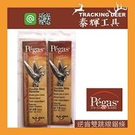 瑞士製造 Pegas【逆齒雙跳】線鋸條 Scroll Saw 木工用 適用牧田/力山/艾克馬等桌上型線鋸機(12支/組)