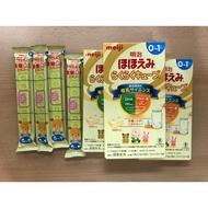 Meiji 金選明治樂樂Q貝 (0-1歲) ほほみえ EZ cube 19袋不分售