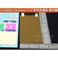 【GooMea】4免運 華碩 Zenfone 5 5Z ZE620KL ZS620KL 軟膜 奈米防爆 水凝 滿版保護膜