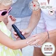 【美國BITE HELPER】高頻衛星加熱科技 蚊蟲叮咬止癢神器 神奇止癢筆 獨家總代理