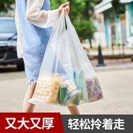 垃圾袋家用加厚中大號白色手提背心式拉圾袋廚房一次性塑料袋特大