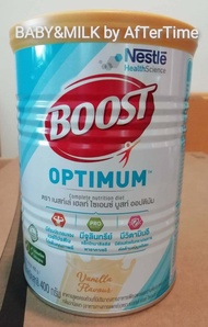 Nestle Nutren Boost Optimum อาหารเสริม นิวเทรน ออปติมัม 400 กรัม Exp.4/4/2022