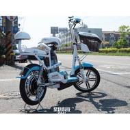含稅開發票★紫銧電動車★來克CBN902-B 電動輔助自行車 電動腳踏車 水藍色