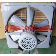 """勝田 1HP 4P 20吋 工業排風機 20"""" 抽風機 通風機 送風機 通風扇 抽風扇 排風扇 送風扇 畜牧扇"""