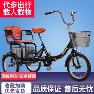 🎉 2021 NEW 🎉 Middle-aged and old leisure fitness tricycle chain bike adult tricycle old man bicycle old age walker.