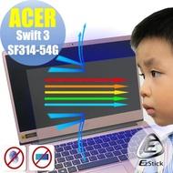 【Ezstick】ACER Swift 3 SF314 SF314-54G 防藍光螢幕貼(可選鏡面或霧面)
