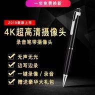 4K高清攝像機專業降噪錄音筆帶攝像頭小型迷你無孔隨身拍學生上課