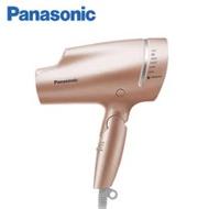 Panasonic國際牌 奈米水離子吹風機 EH-NA9B-PN / EH-NA9B 粉金色 -贈化妝包組